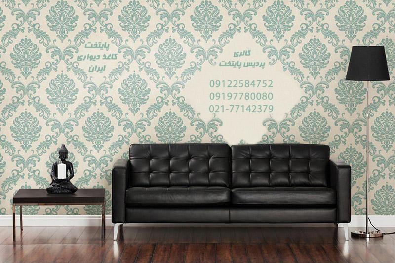 فروش و نصب کاغذ دیواری در تهران