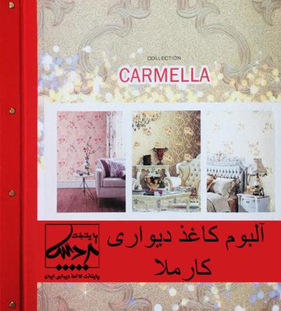 carmella-wallpaper-album-cramella-pardispaytakht
