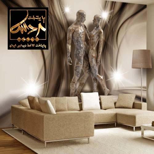 پردیس پایتخت فروش کاغذ دیواری در پیروزی را با بهترین کیفیّت و نازلترین قیمت انجام میدهد!
