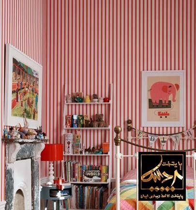 فروش کاغذ دیواری در مجیدیه
