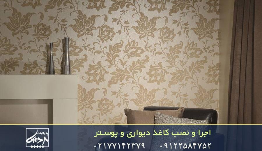 نصب و اجرا کاغذ دیواری نانوون