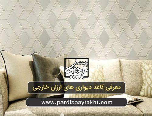 نصب و فروش کاغذ دیواری ارزان