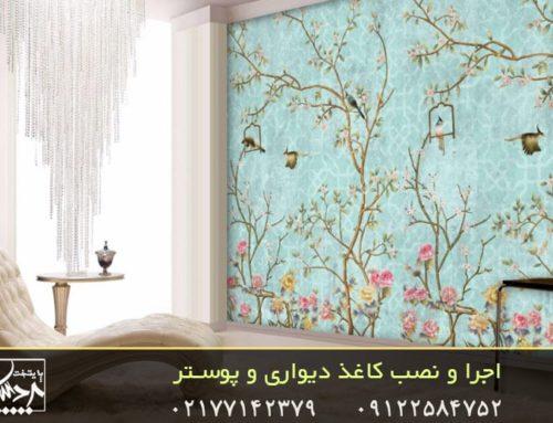 نصب کاغذ دیواری در تهران