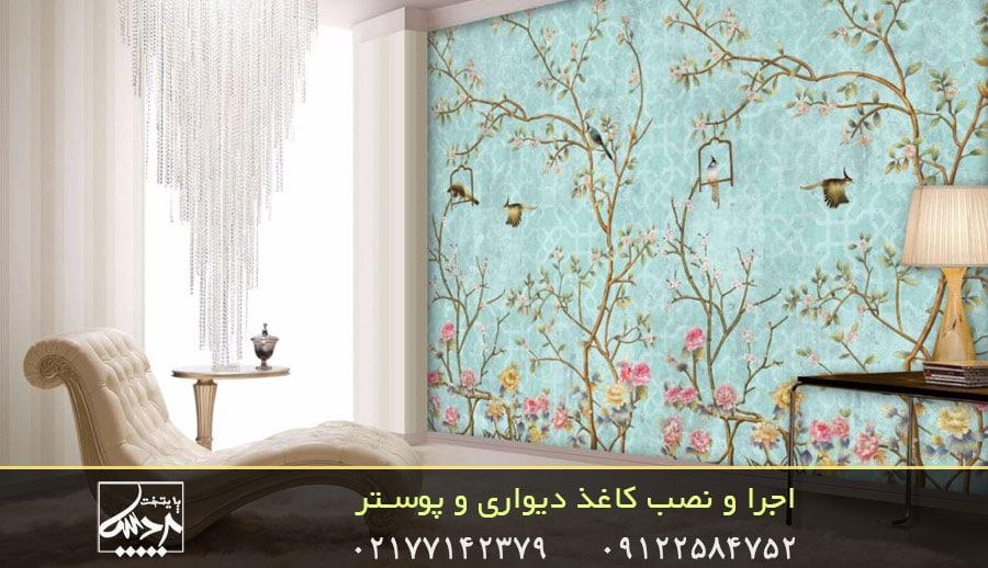 اجرا و نصب کاغذ دیواری در تهران