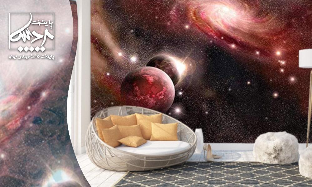 کاغذدیواری کهکشان و ستاره