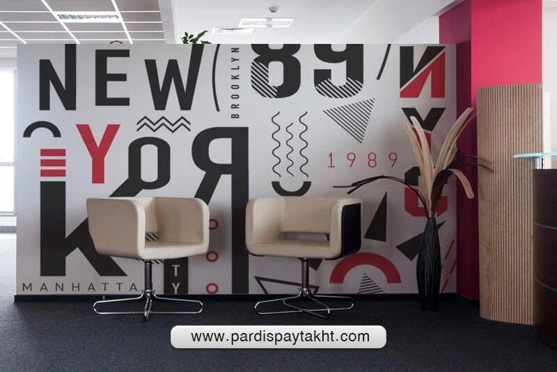 کاغذ دیواری شرکتی