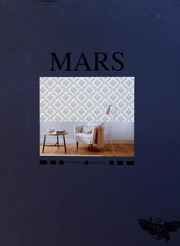 آلبوم کاغذ دیواری مارس Mars