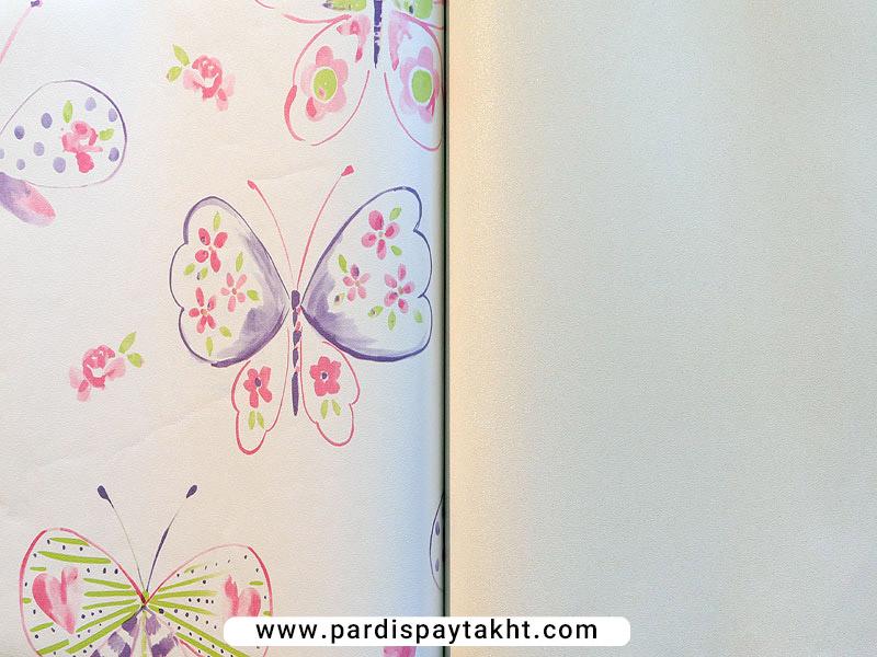آلبوم کاغذ دیواری یاکاموز Yakamoz