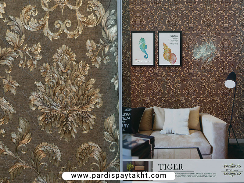 آلبوم کاغذ دیواری تایگر Tiger