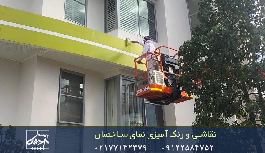 نقاشی نمای ساختمان با رنگ اکریلیک