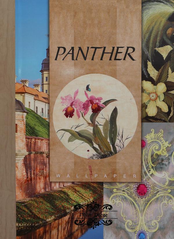 آلبوم کاغذ دیواری پنتر Wallpaper Album Panther
