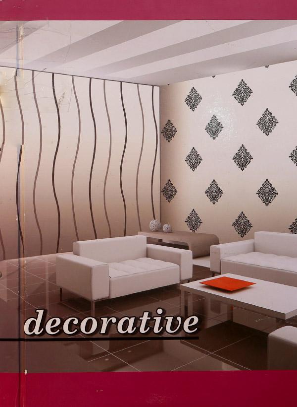 آلبوم کاغذ دیواری دکوراتیو Decorative