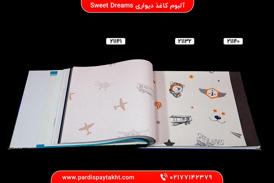 کاغذ دیواری سوئیت دریم Sweet Dreams